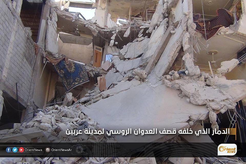 Orient أورينت On Instagram الدمار الذي خلفه قصف العدوان الروسي لمدينة عربين في الغوطة الشرقية عدسة أورينت يمان السيد Orient Instagram Posts Instagram