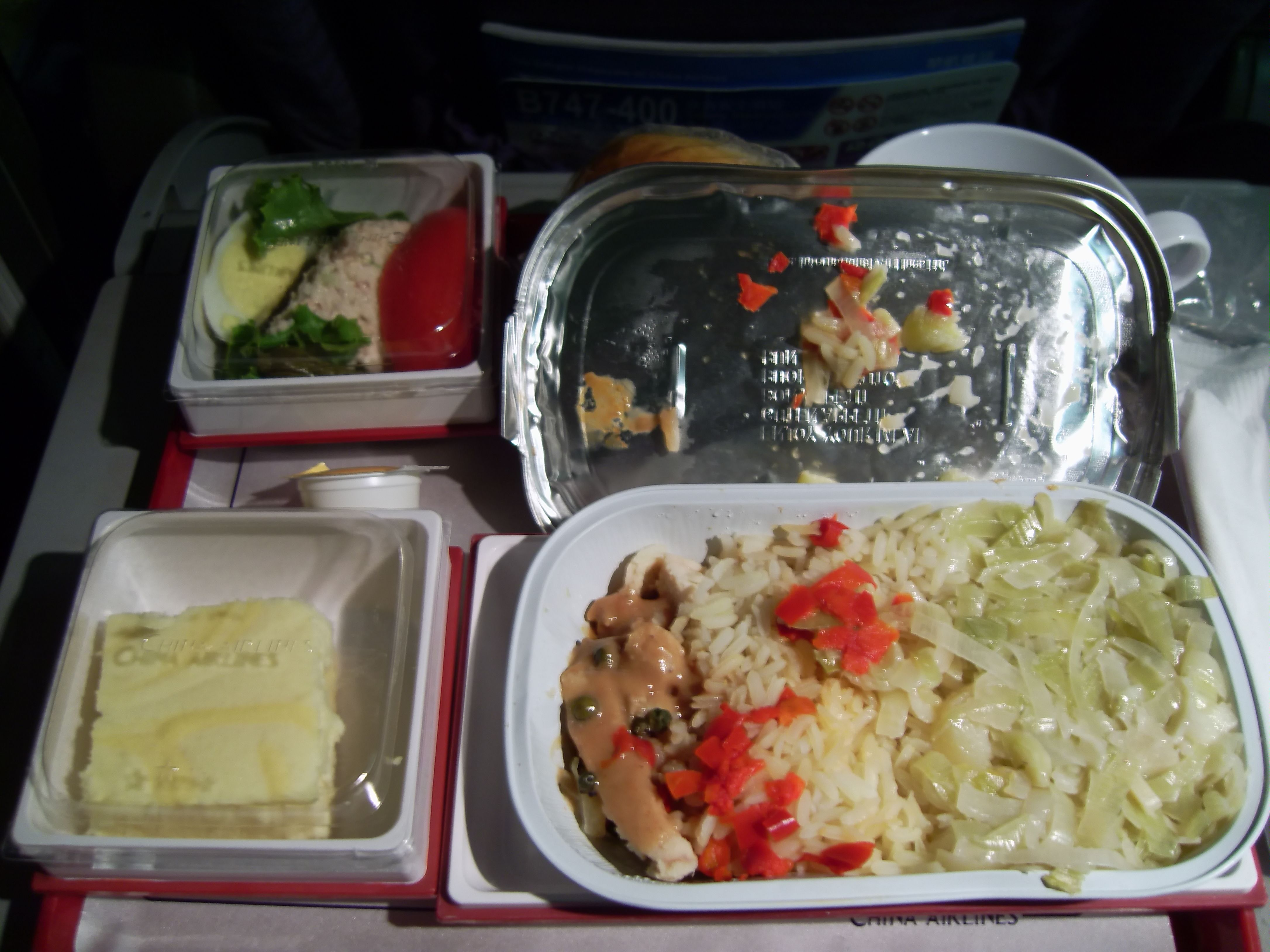 Economy class meal on China Airlines. 機内食