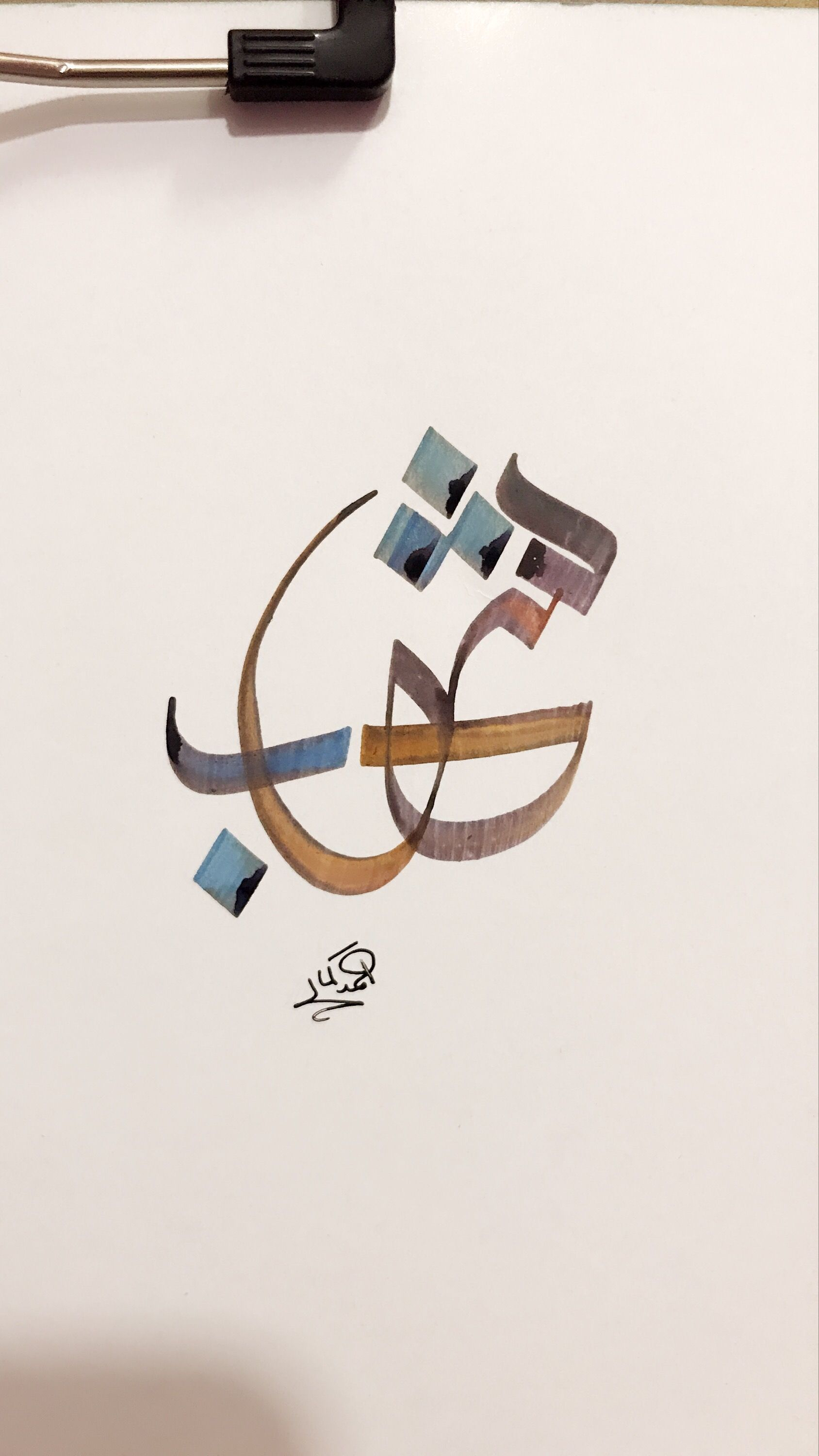 Pin By Ahmed Kamal On Name Typography تايبوجرافي Calligraphy Art Arabic Art Arabic Calligraphy Art