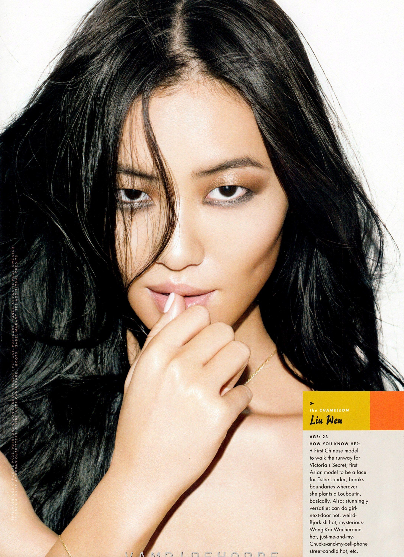 Asian lust in her eyes #15