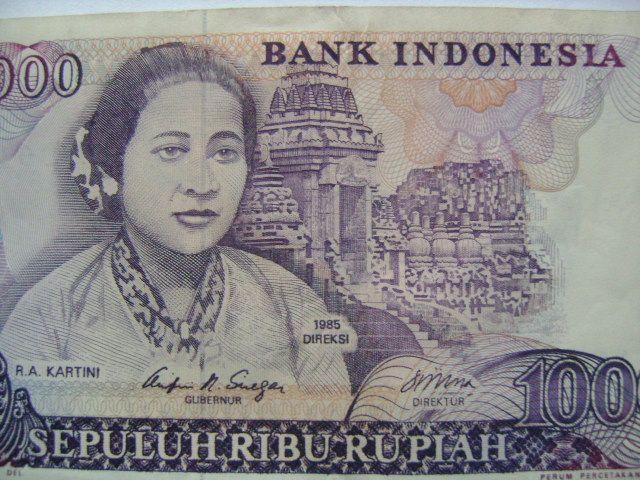 Indonesia 10000 Rupiah currency note 1985 P-126 Sepuluh Rebu