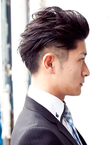 46 Japanese Hairstyles For Men Ideas Japanese Hairstyle Mens Hairstyles Hair Styles