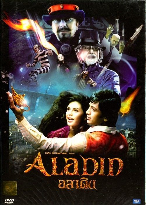 Aladin 2009 Bollywood Movie Watch Online and Download