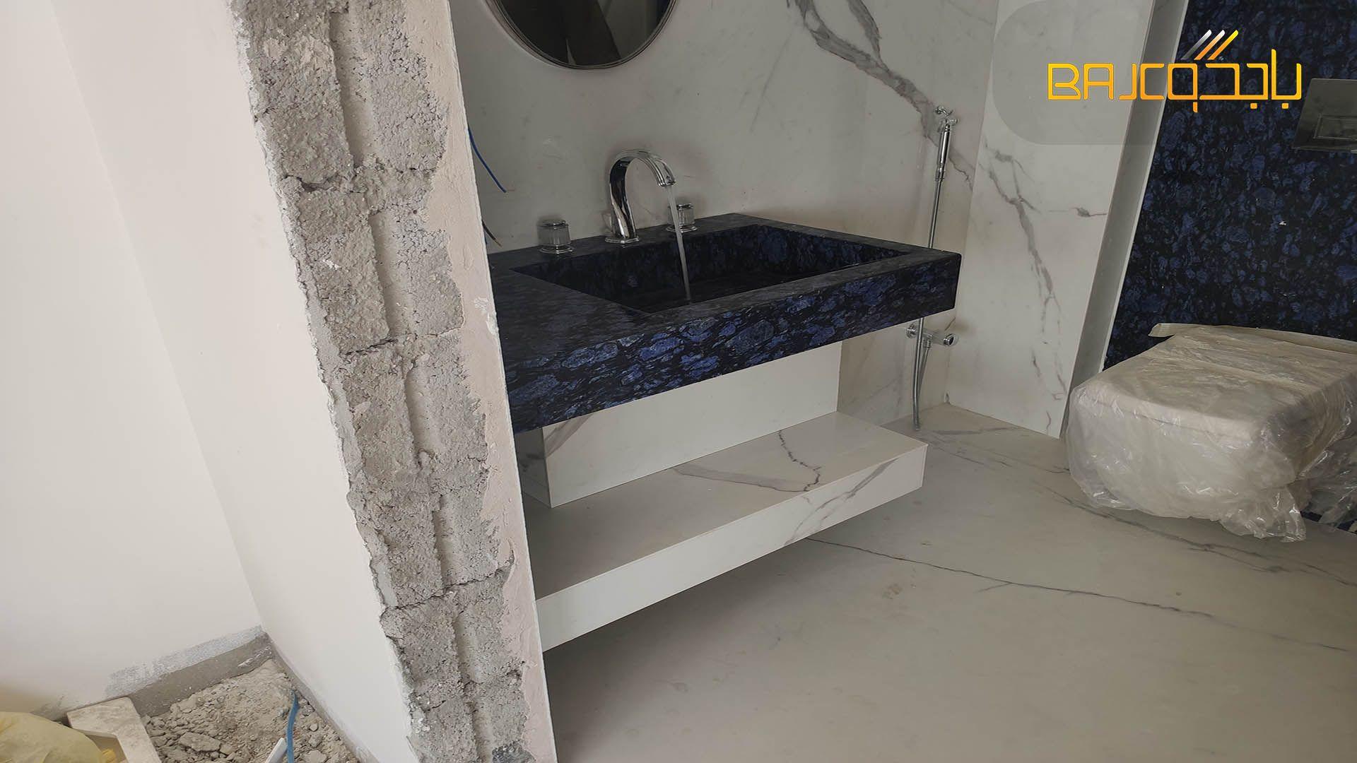 حمام بورسلان أزرق Marble Bathtub