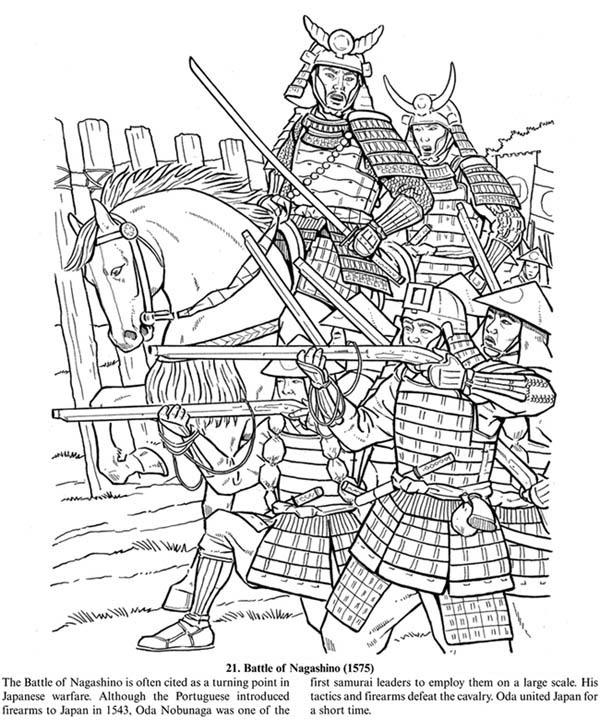 Samurai Coloring Page
