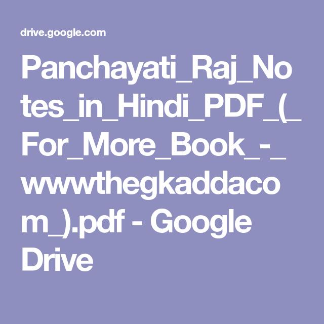 Panchayati Raj Notes In Hindi Pdf For More Book