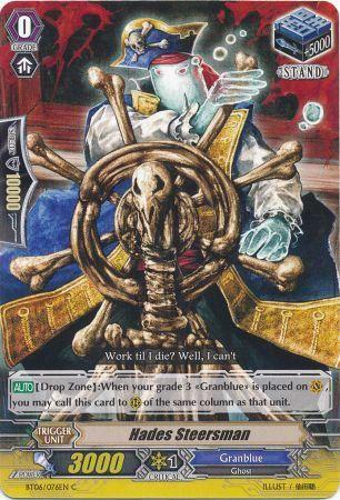 Hades Steersman | Cardfight vanguard | Hades, Cardfight