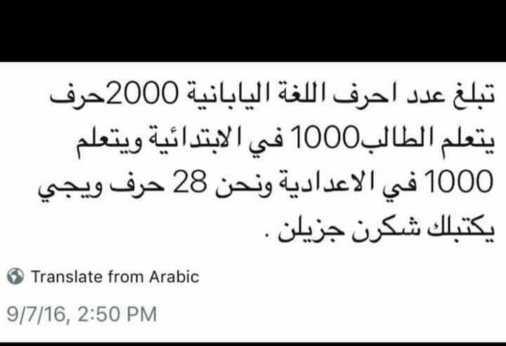 Pin By Ameera Alyan On General Information Math Arabic Math Equations