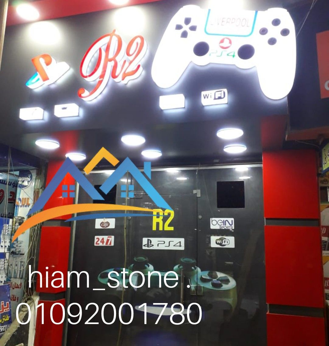 الواح كلادينج محلات فى مصر 01092001780 Gaming Products Arcade Arcade Games