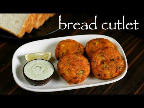 Bread cutlet recipe crunchy vegetable bread cutlets recipe food forumfinder Gallery