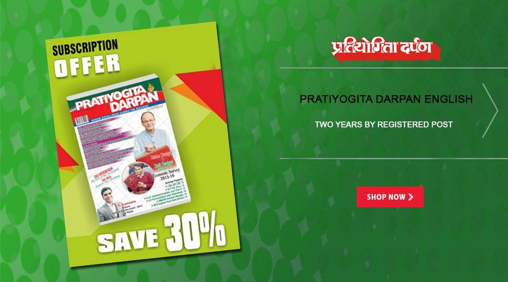 Pratiyogita Darpan English Magazine Subscription for two years by Registered Post Save 30%.