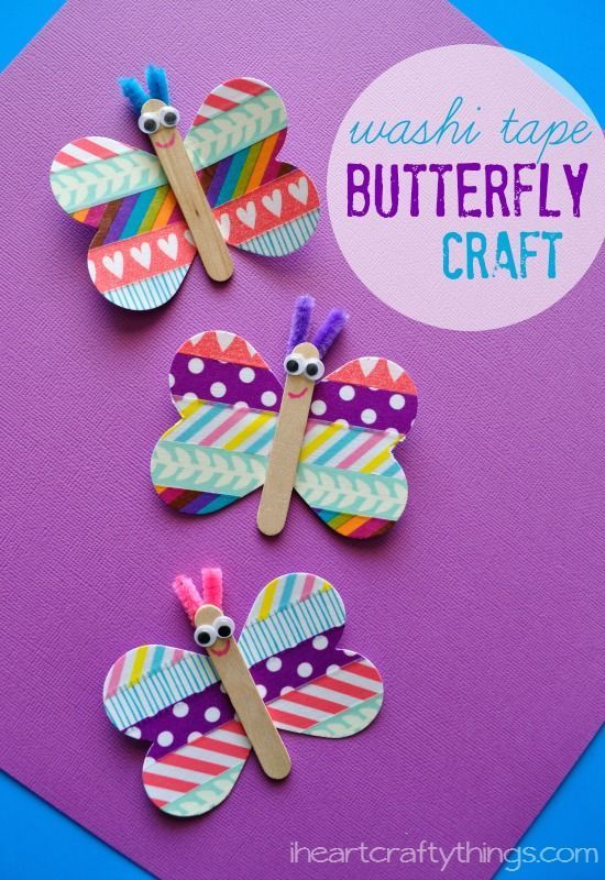 Cute and colorful Washi Tape Butterfly Craft for kids.