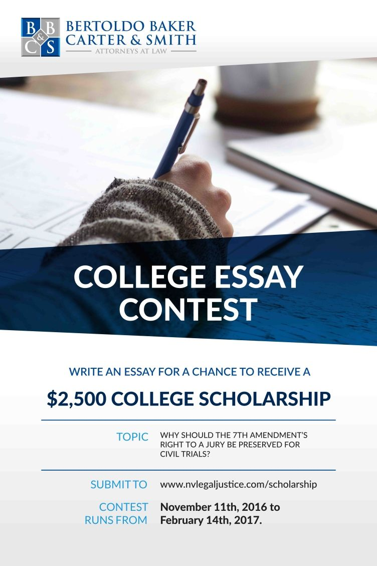 Bbcs Scholarship Contest 2016 2017 For Collegebound Highschool
