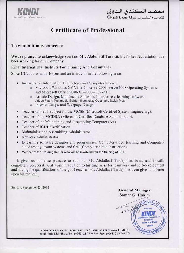 Certificate Of Professional From Kindi International Institute Certificate Ccna Institute