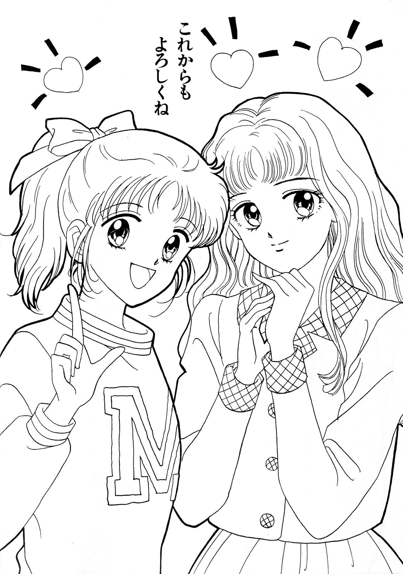 Pin De My Info En Anime Shojou Y Shonen Dibujos Cupido Dibujo