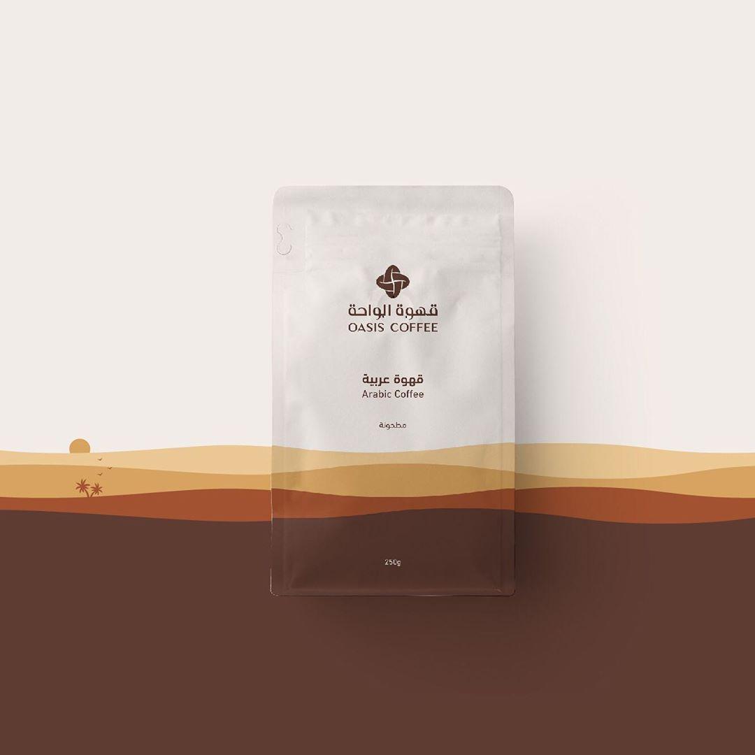 قهوة الواحة محمصة قهوة تقدم أفضل أنواع القهوة وخاصة القهوة العربية ذات الجودة العالية تقع في الرياض بالمملكة العربية الس Arabic Coffee Coffee Logo Design