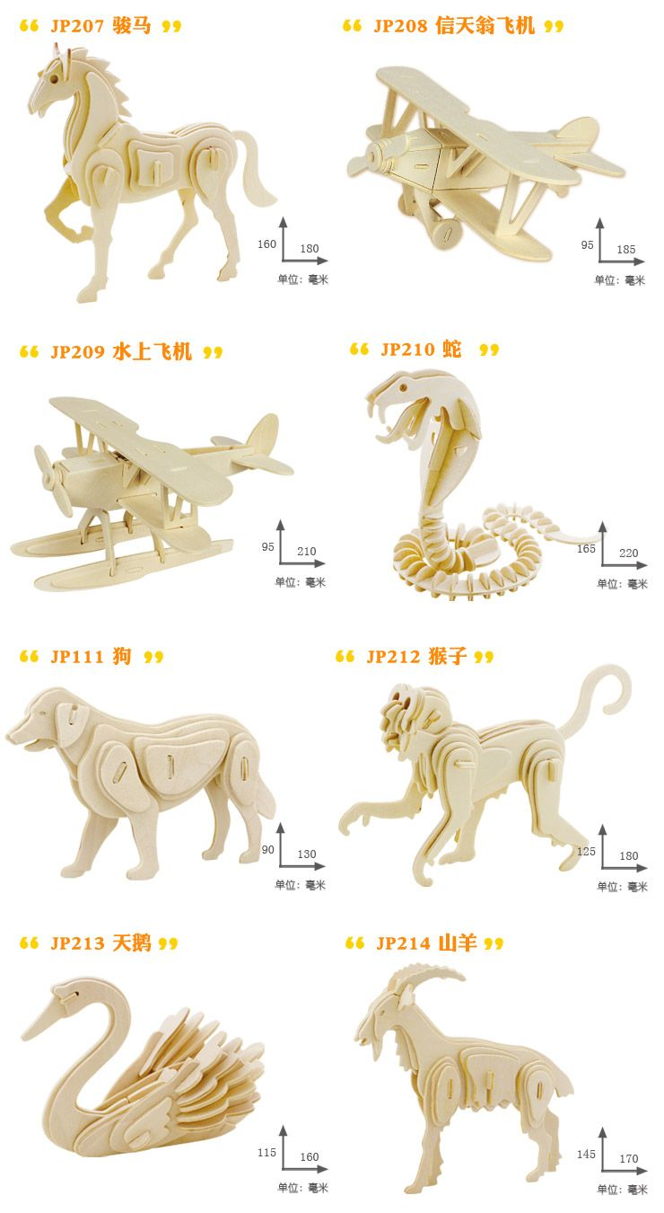 Kids wood craft kits - Diy 3d Wood Puzzle For Children Animals Model Craft Kits Horse Dinosaur Car Kindergarden Preschool Educational