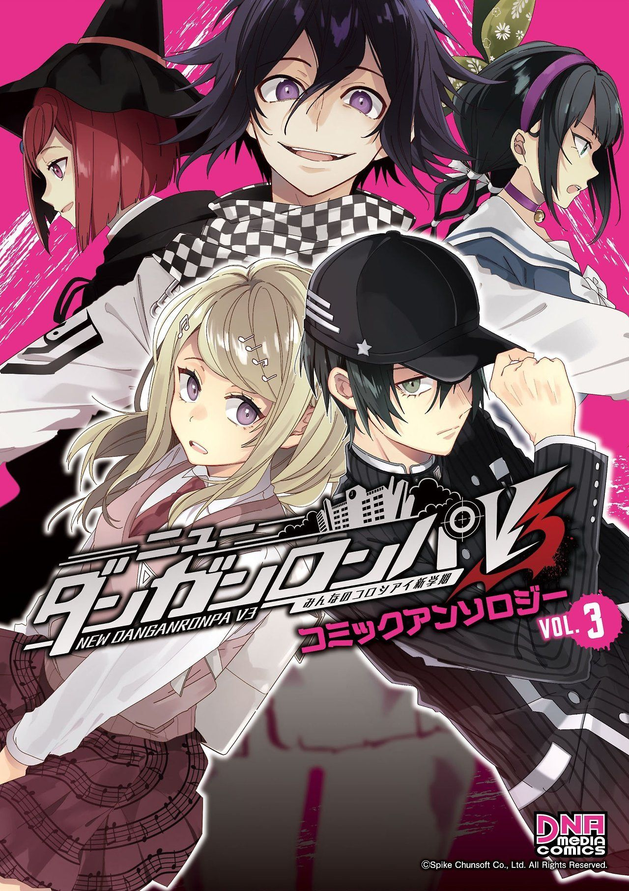 Cover for the 3rd New Danganronpa V3 Comic Anthology which