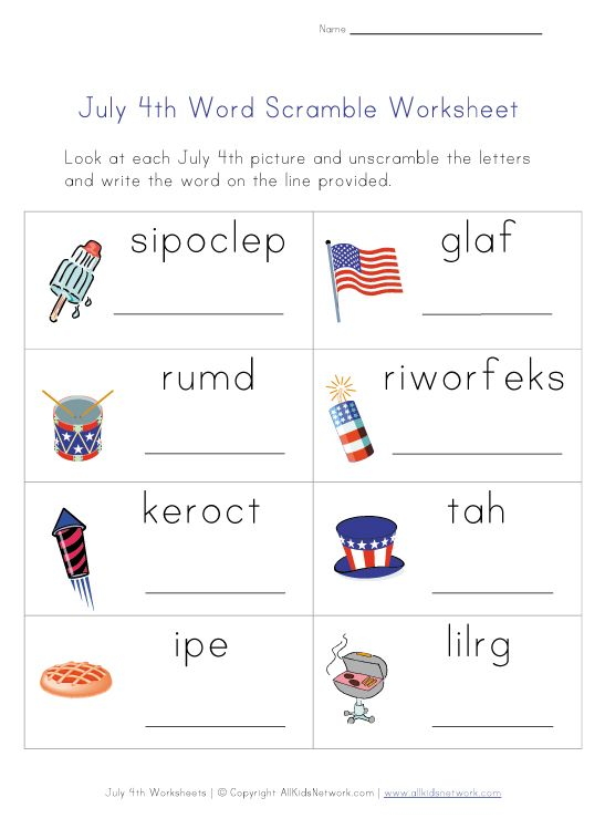 4th of july word scramble worksheet | Summer Projects to Make and Do ...