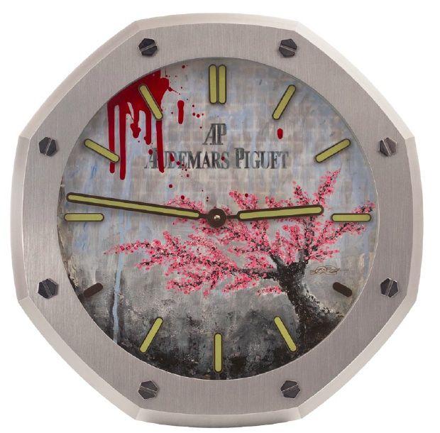 Save Japan Clock Wall Clock Piguet