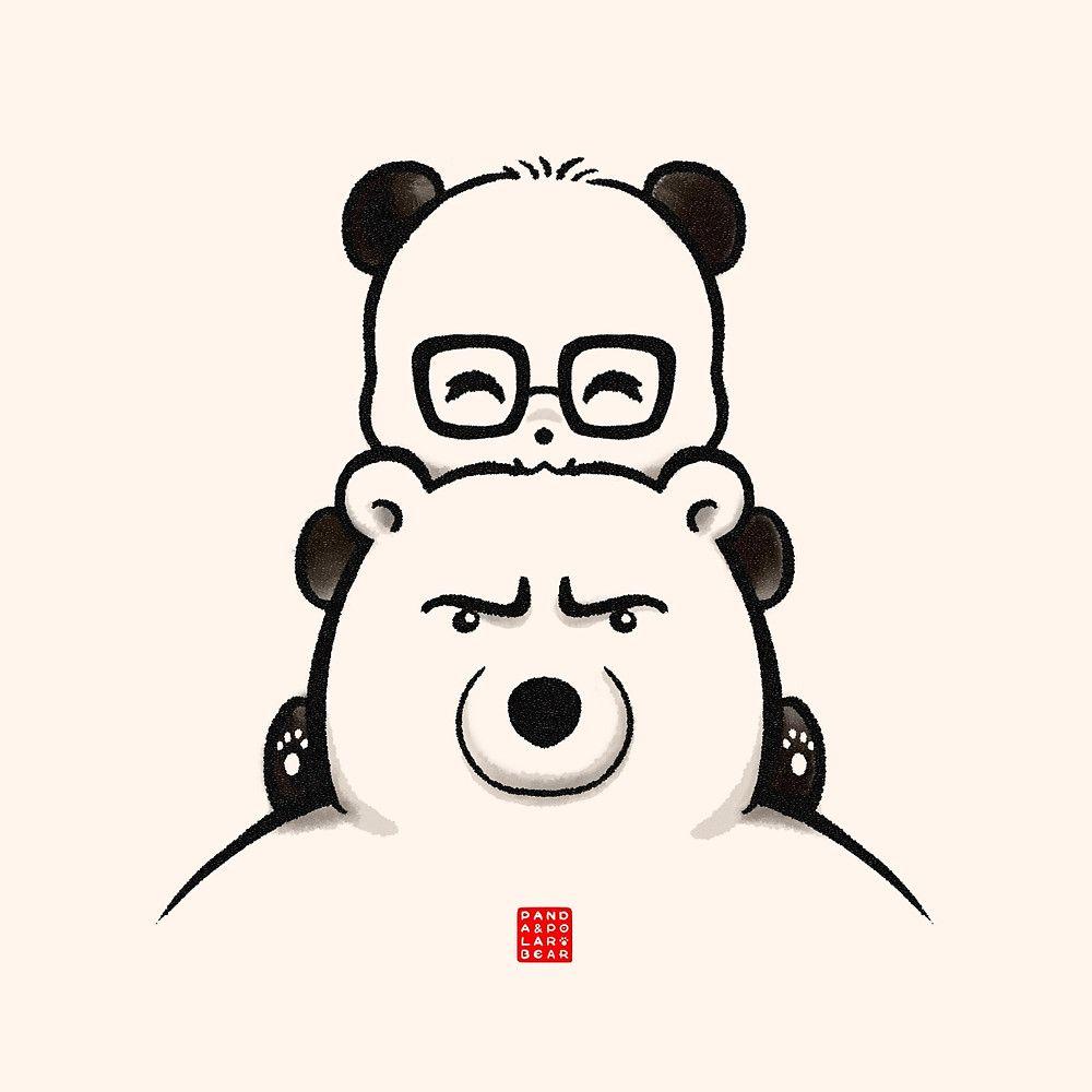Panda And Polar Bear De Panda And Polar Bear Pandas Animados Oso Polar Arte De Panda