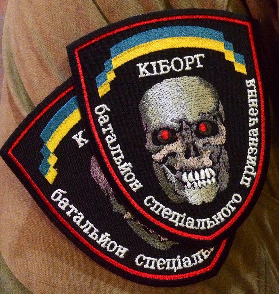 New patch made for Ukrainian 93rd Mechanized Brigade. A