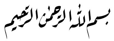 نتيجة بحث الصور عن الخط العربي Calligraphy Arabic Calligraphy Pics