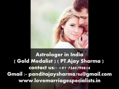 Online Intercast marriage solution | Ajay Sharma | +91 7340790814