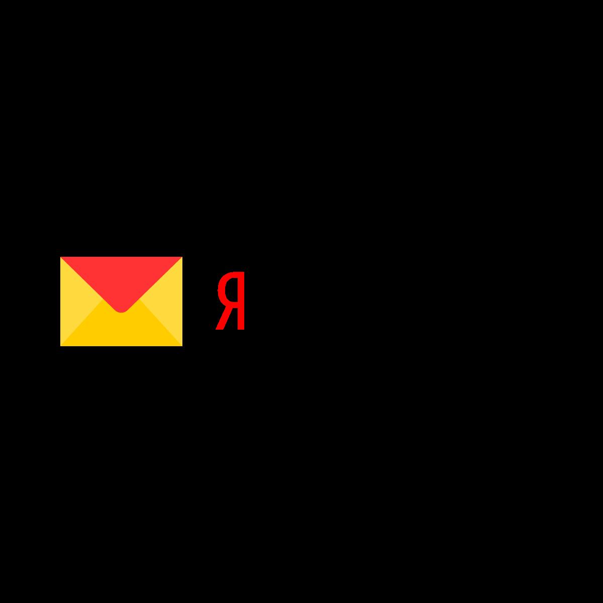 Картинки с яндекс почты