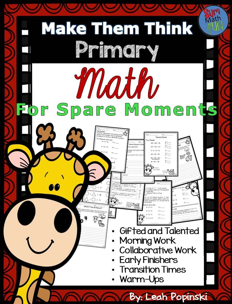 Early Finishers Math Enrichment Homework