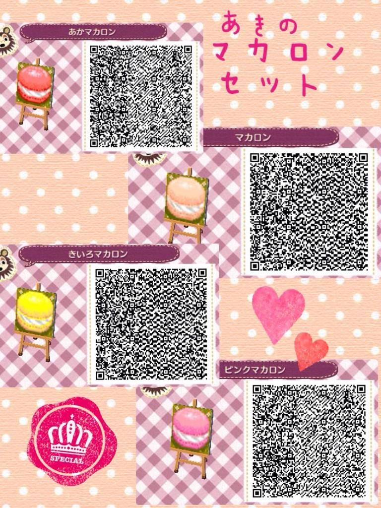 Animal Crossing New Leaf Hhd Qr Code Paths You Can Find More