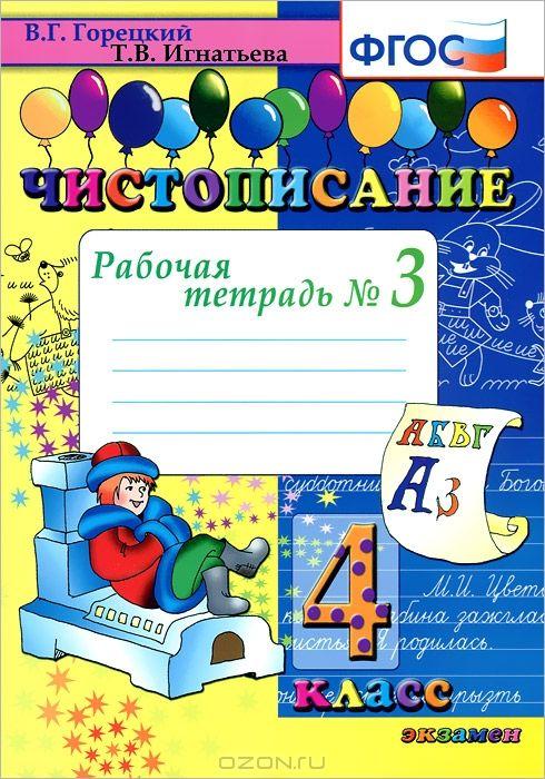 Украинскому языку 5 класс бондаренко ярмолюк гдз 304 305 для украинских школ