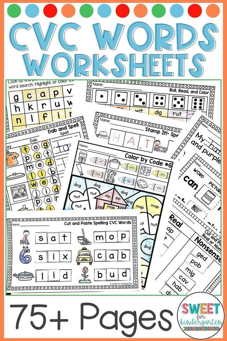 CVC Words Worksheets Distance Learning Cvc words, Cvc