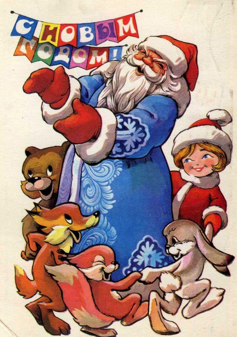Советские новогодние детские открытки, сине жаным открытки