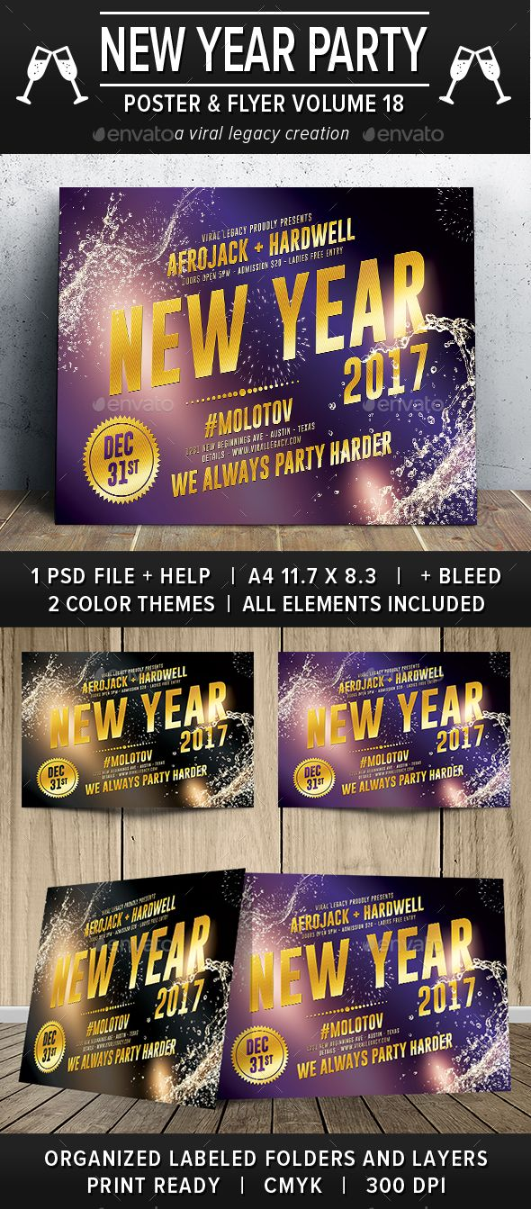 new year party poster flyer v18