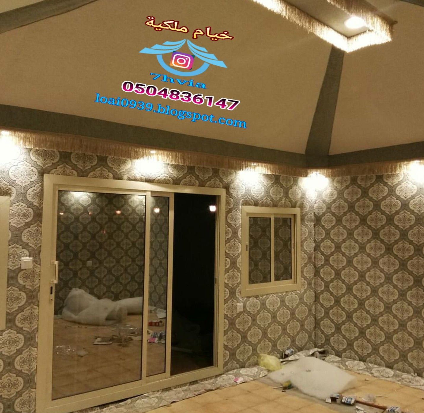 خيام ملكية خيام بيوت الشعر خيمة Home Furniture Home Decor