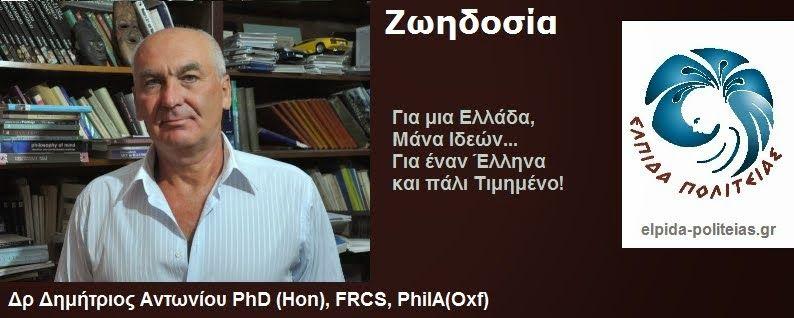 Δημήτρης Αντωνίου: Μιλάμε και σε