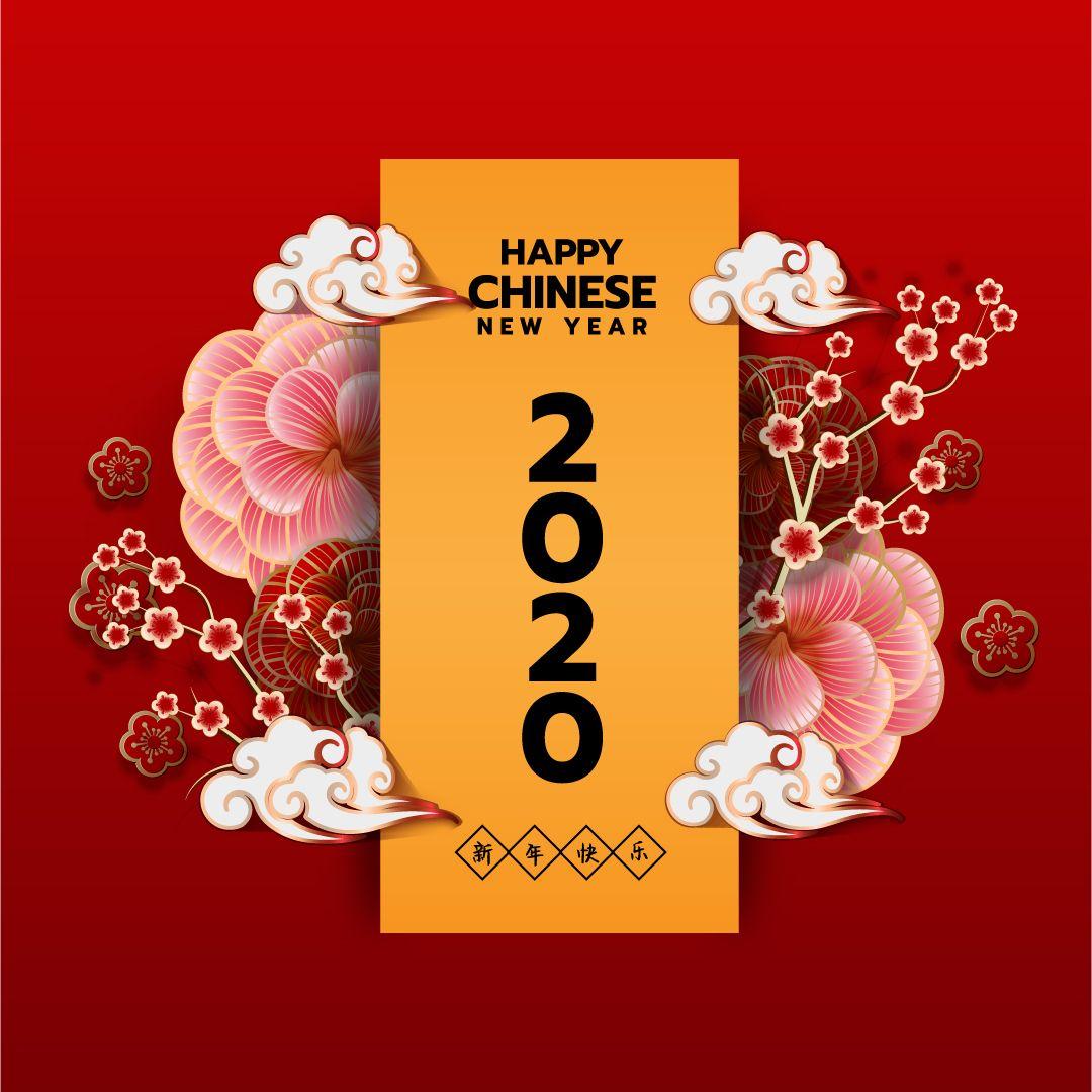 Mimin Punya Hadiah Tahun Baru Imlek 2020 Istimewa Buat Kamu Segelas Perawatan Sepiring Cinta Satu Sendok Perd Di 2020 Tahun Baru Imlek Selamat Tahun Baru Tablet