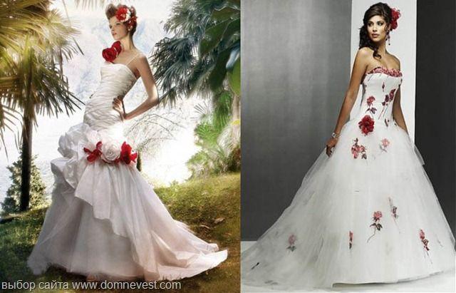 Свадебное платье бело бордовое