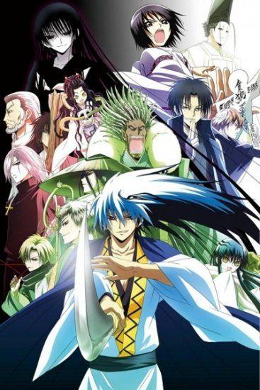 Nurarihyon No Mago Sennen Makyou Anime Awesome Anime