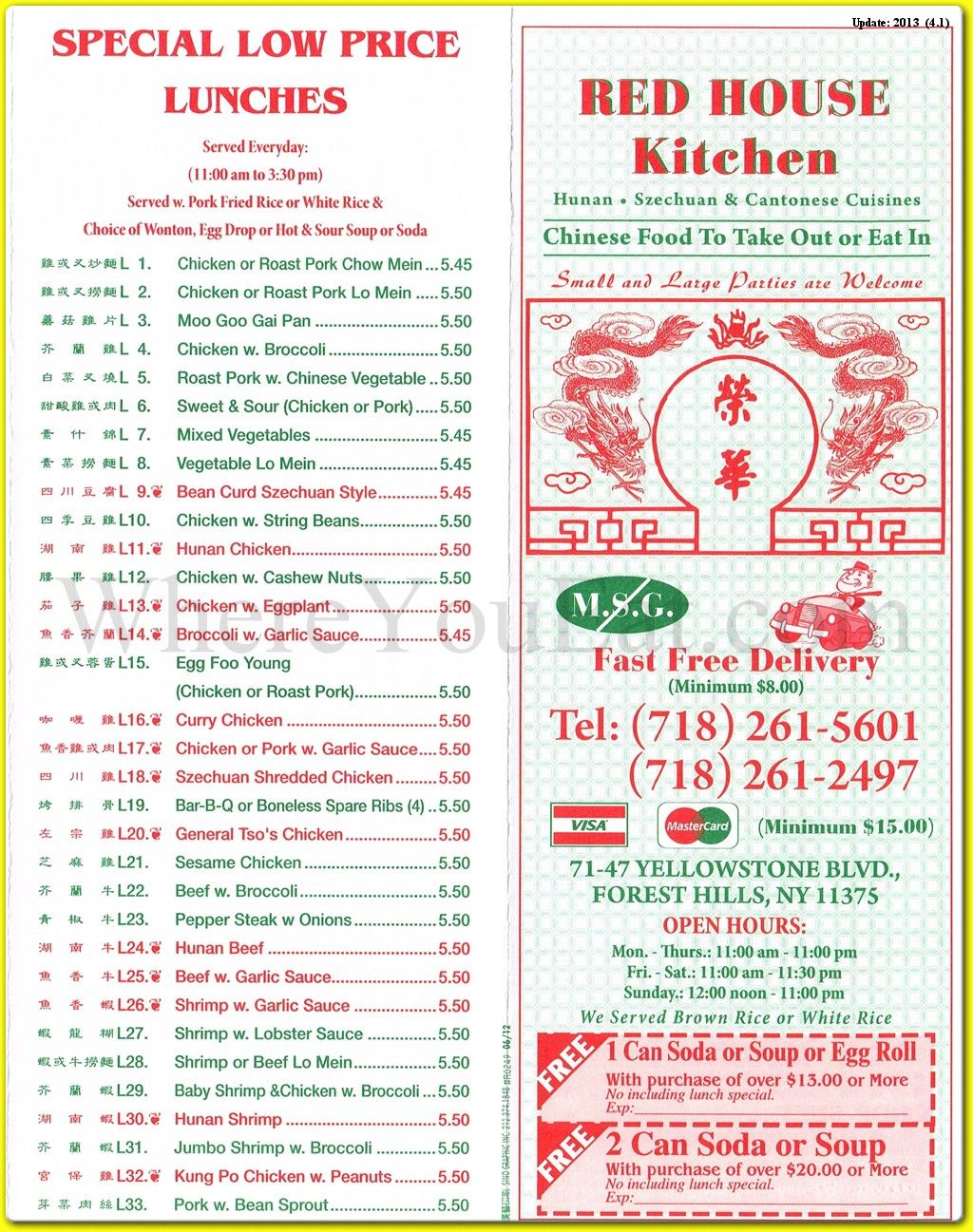 Restaurant Menu Red House Country Kitchen Restaurant Menu Restaurant