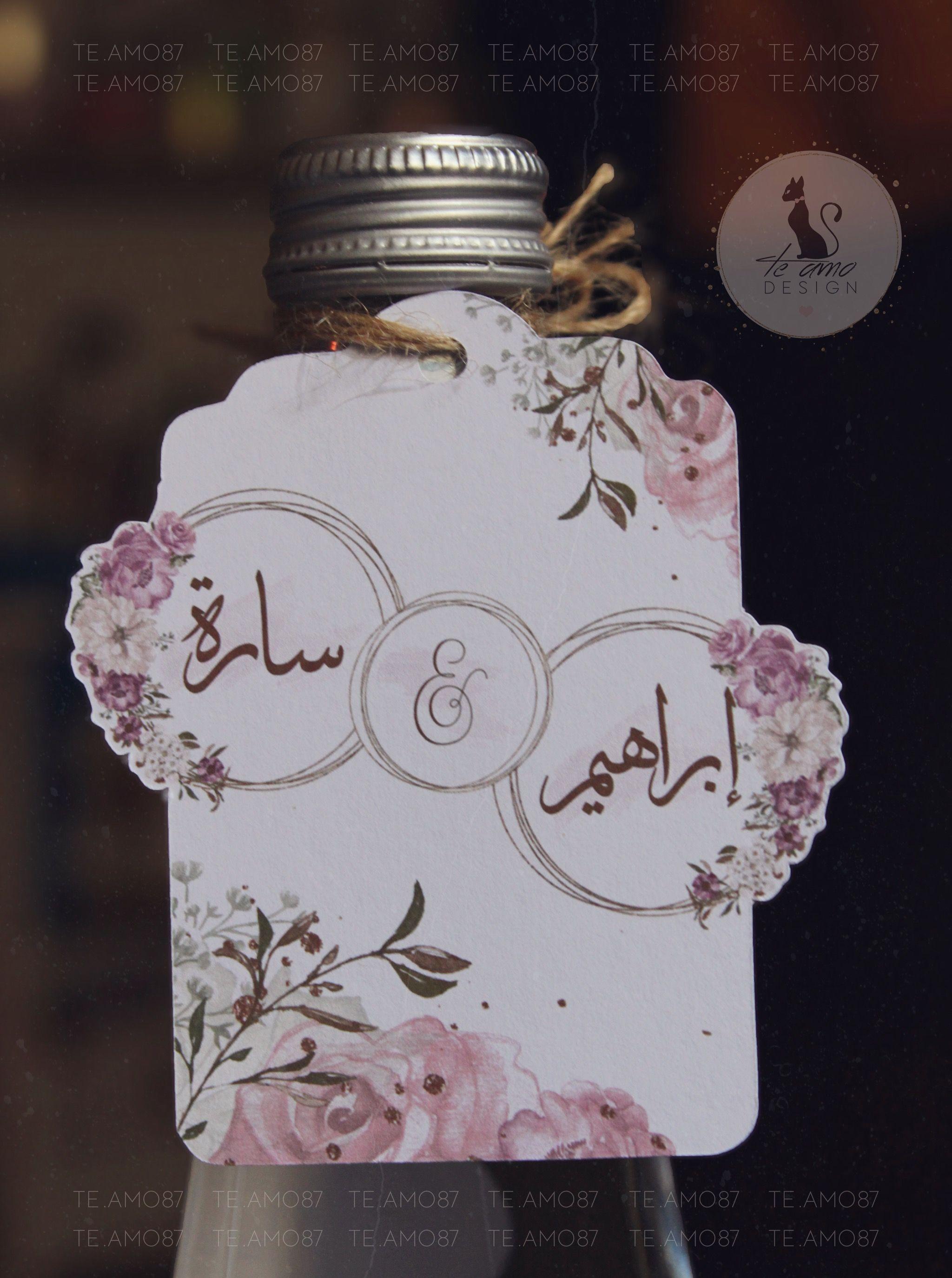 تاق مويه Diy Wedding Favors Diy Bow Diy Gift Box