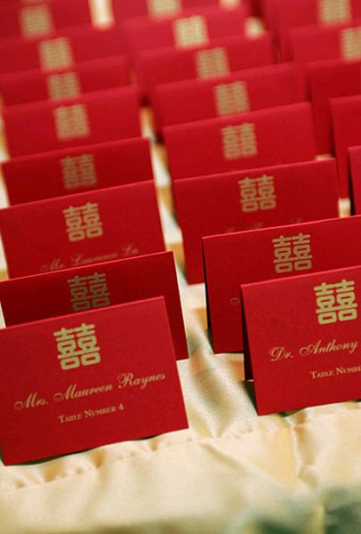 Red And Gold Place Cards With Double Happiness Symbol Wedding