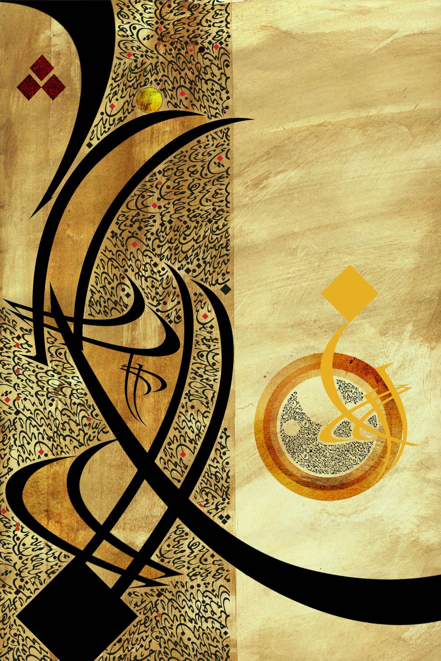 Arabic calligraphy art pixshark images