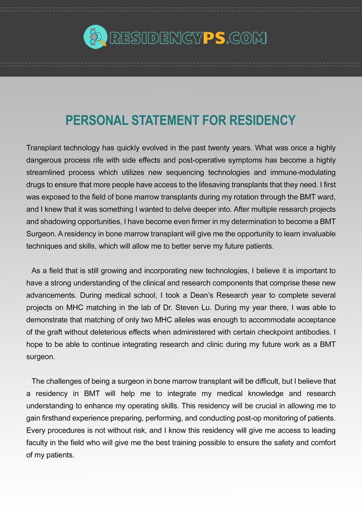 Aamc sample personal statement residency