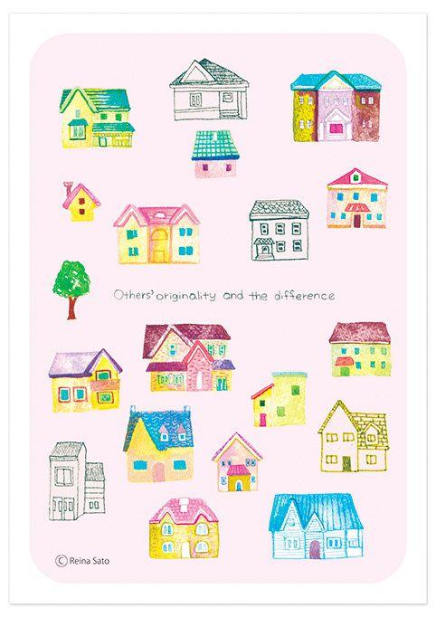 それぞれの家 イラスト 絵 パンフレット デザイン アート