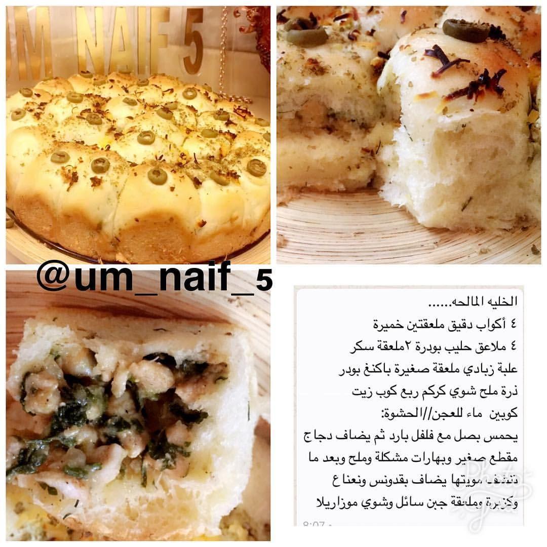 Pin On Beehive Cake Arabic