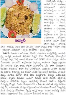Panasakaya biryani my food pinterest biryani biryani recipe panasakaya biryani forumfinder Image collections