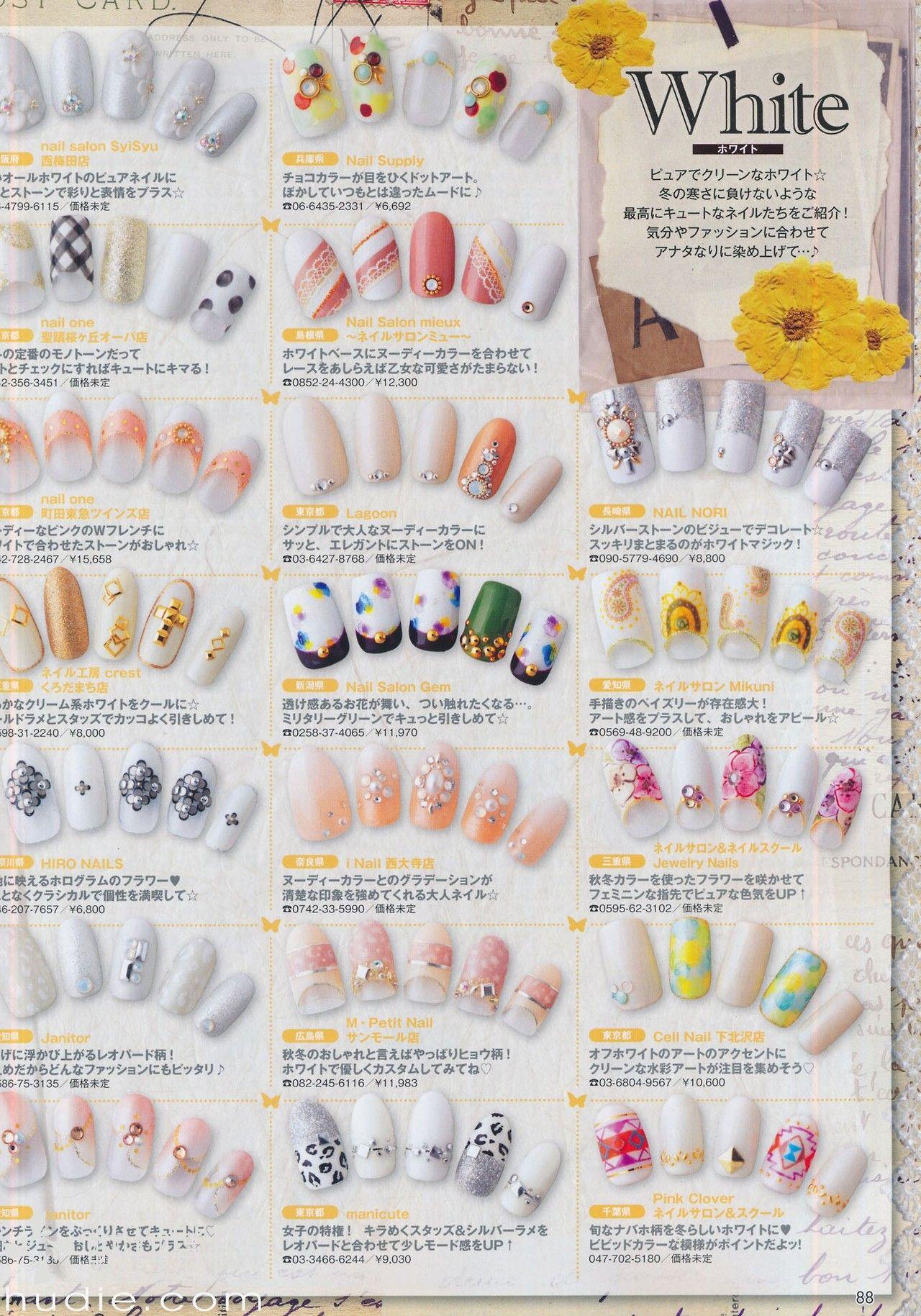 Japan fashion magazine - nailup