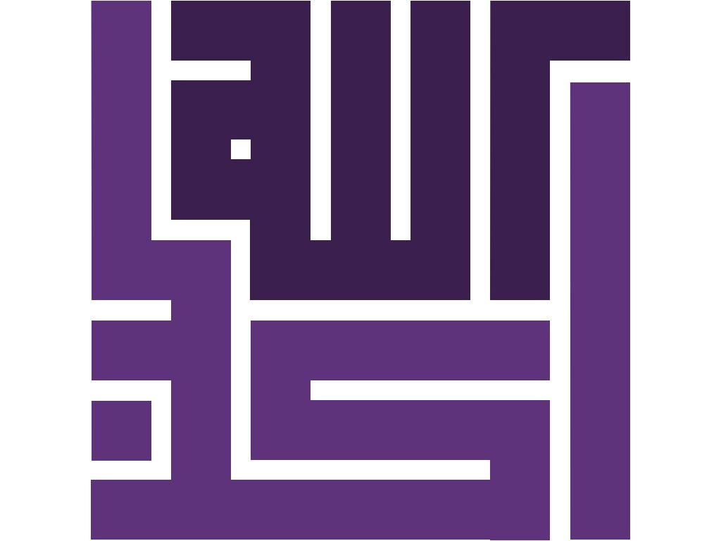 Allahu Akbar God Is Greater Seni Kaligrafi Seni Islamis Kaligrafi Islam